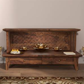 Devoto Open Prayer Unit (Teak Finish)