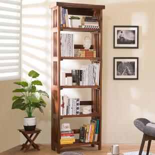 Rhodes Folding Bookshelf