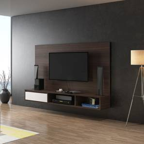 Iwaki Swivel 59 TV Unit Dark Walnut Finish By Urban Ladder