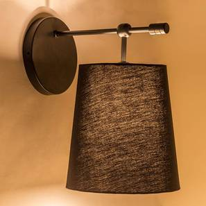 Sphynx Wall Lamp (Black)
